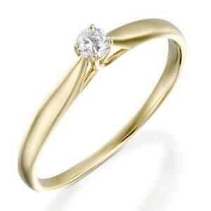 טבעת הנסיכה