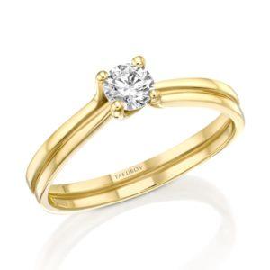 טבעת אירוסין יהלום 0.25